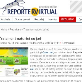 reportervirtual